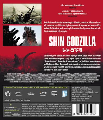 Shin Godzilla (2016) Analizado Blu-Ray en AudioVideoHD.com