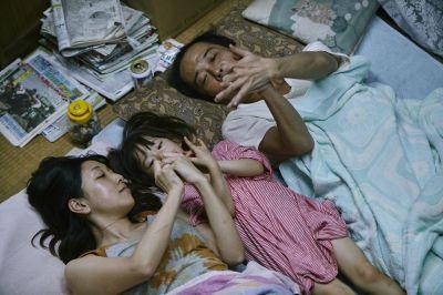 Un asunto de familia (2018) Análisis del DVD en AudioVideoHD.com