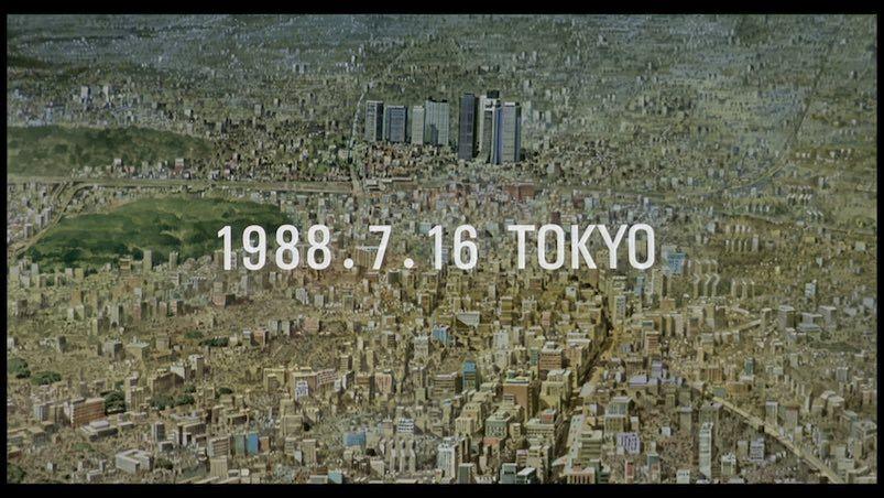 AKIRA (1988) Blu-Ray analizado en AudioVideoHD.com