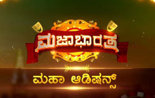 Colors Super Majaa Bharatha Season 3 – Audition & Online Registration Details