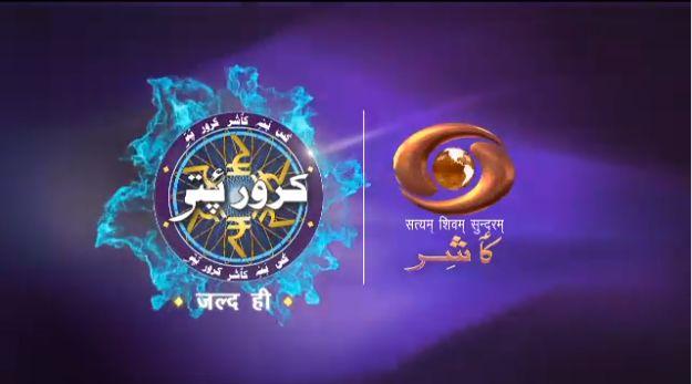 Kus Bani Koshur Karorepaet Registrations and Auditions