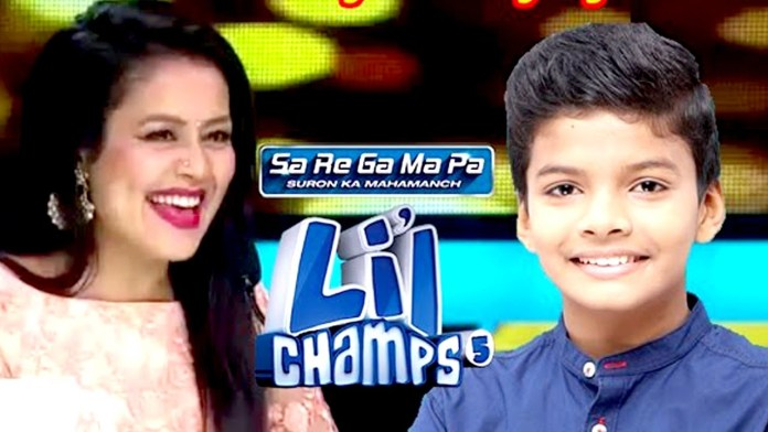 Sa Re Ga Ma Pa Li'l Champs 2019-20 Audition Details