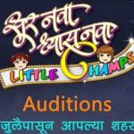 Sur Nava Dhyas Nava Little Champs 2019 Auditions