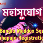 Zee Bangla Maddox Square Mahapujo 2019 Auditions