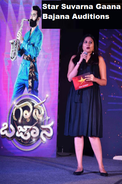 Star Suvarna Gaana Bajana Auditions