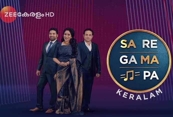 ZEE Keralam Sa Re Ga Ma Pa Audition