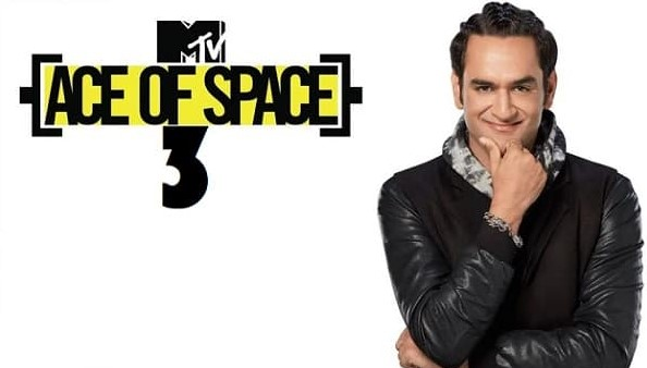 MTV Ace Of Space Season 3 Auditions