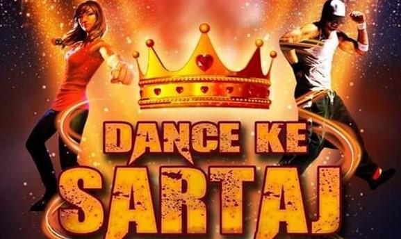 Mahua Plus TV Dance Ke Sartaj 2020 Auditions