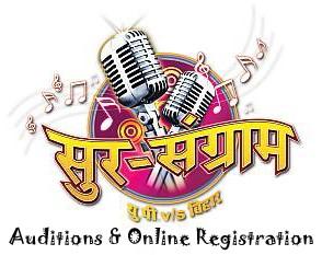 Sur Sangram 2020 Registration