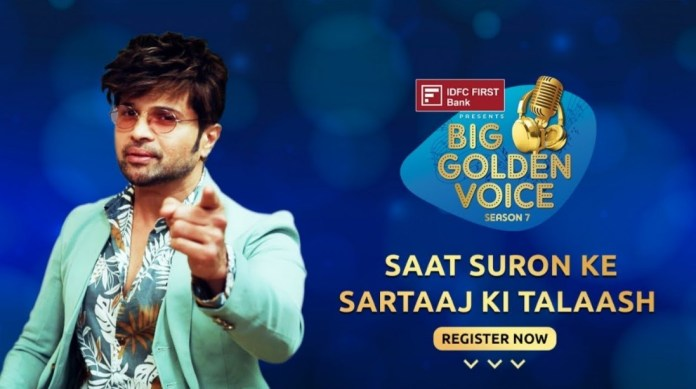 Big Golden Voice 2020 Season 7 Auditions