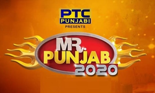 Mr. Punjab 2020 Auditions, Registration Dates, Places are Open