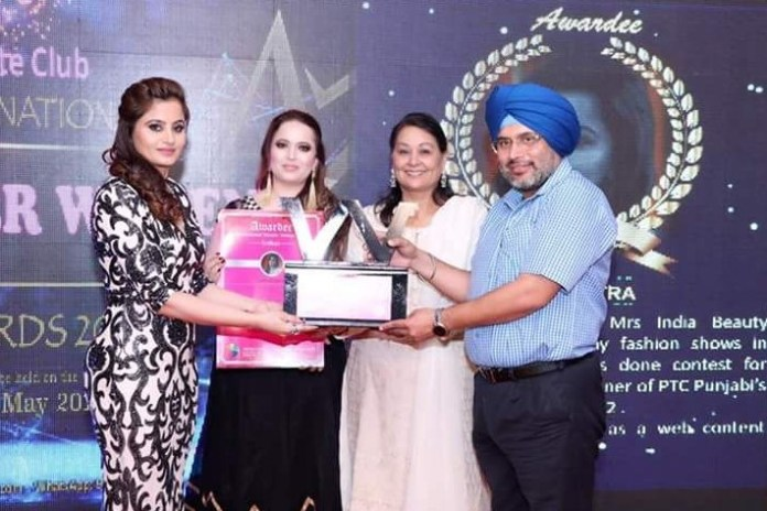 Punjab De Superchef Season 2 Winner (2017) - Sakshi Batra