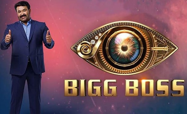 Bigg Boss Malayalam Season 3 Auditions