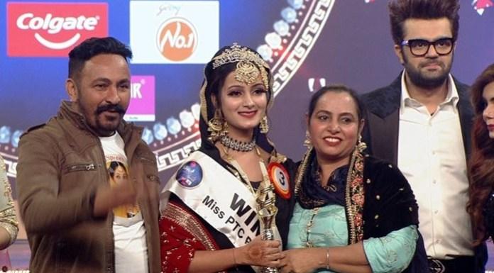 Khushpreet Kaur Miss PTC Punjabi 2018 winner