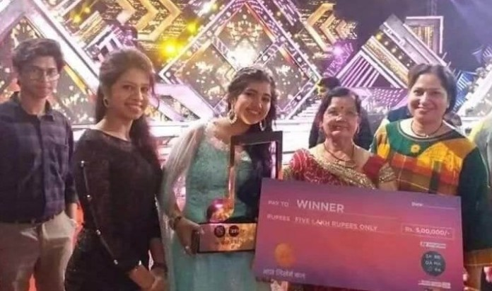 Zee TV Sa Re Ga Ma Pa Winner Name [All Seasons]