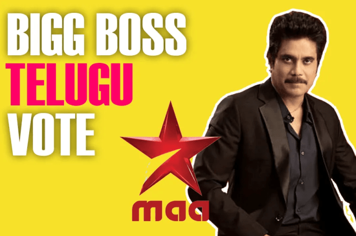 Bigg Boss Telugu Vote Season 4