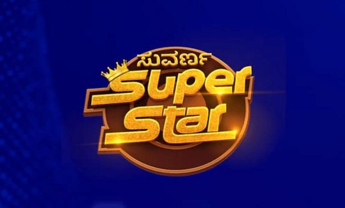 How To Do Star Suvarna Super Star Registration
