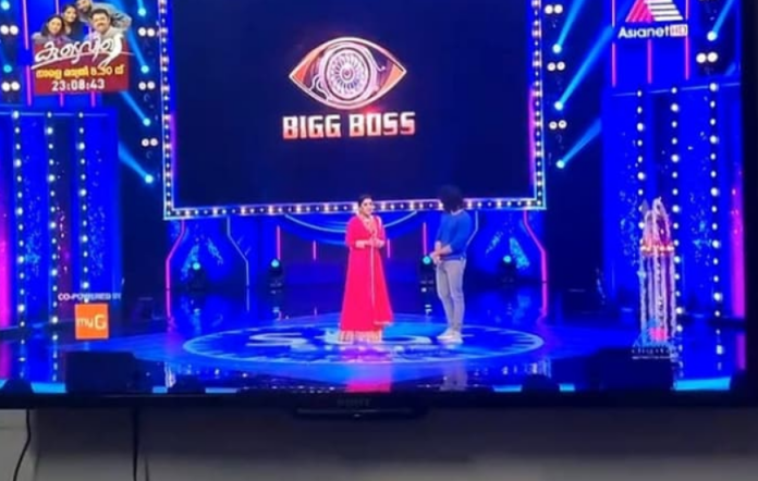 Bigg Boss Malayalam Season 3 Start Date