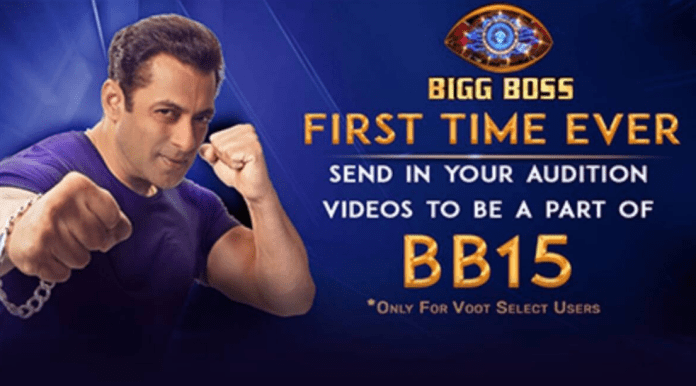 Bigg Boss 15 Registration And Auditions
