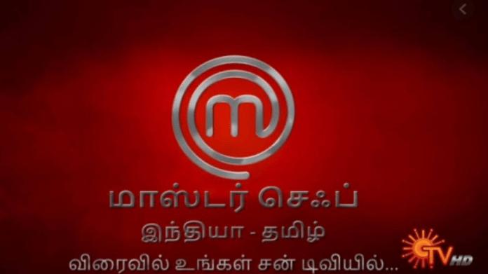 MasterChef Tamil