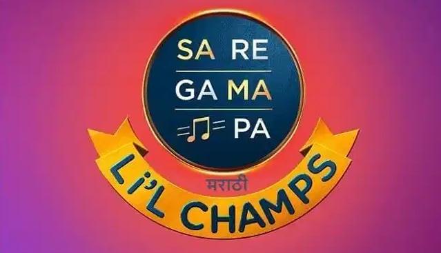 Sa Re Ga Ma Pa Li'l Champs Marathi 2021