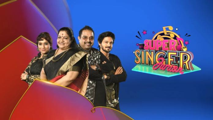 Star Vijay Super Singer Junior Season 8 Auditions
