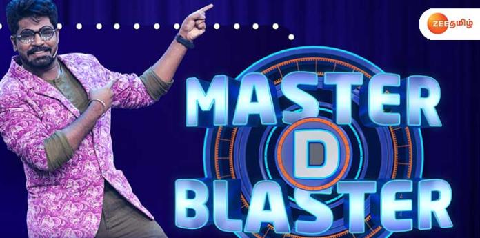 Master D Blaster Zee Tamil