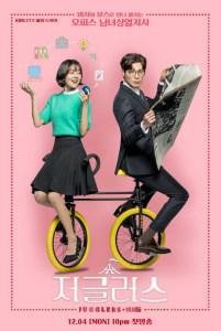 Audrey's KDrama Blog – Page 13 – Korean dramas, movies, and music