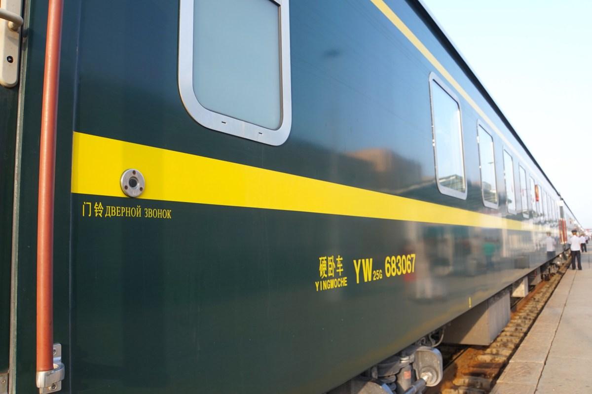 Transmongolien, d'Oulan-Bator à Pékin : Expérience & Conseils