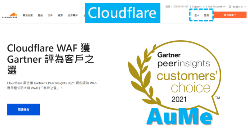 Cloudflare DNS,Cloudflare 教學