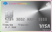 國泰現金回饋御璽卡