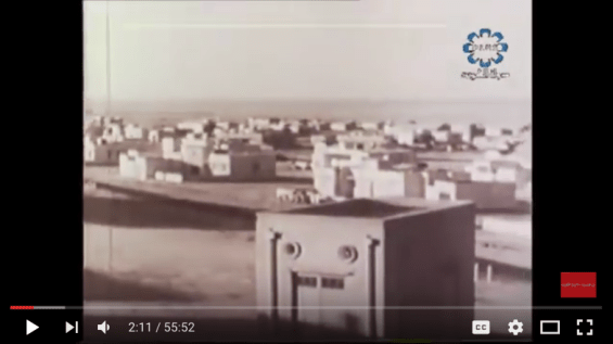 Kuwait Documentary 2016-06-16 at 10.49.55 AM