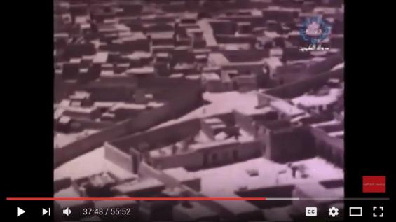 Kuwait Documentary 2016-06-16 at 11.10.55 AM