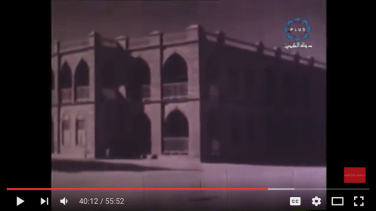 Kuwait Documentary 2016-06-16 at 11.12.55 AM