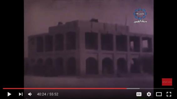 Kuwait Documentary 2016-06-16 at 11.13.19 AM