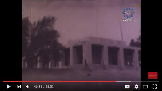 Kuwait Documentary 2016-06-16 at 11.14.00 AM