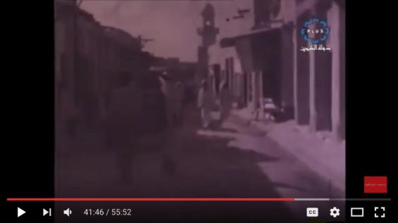Kuwait Documentary 2016-06-16 at 11.17.17 AM
