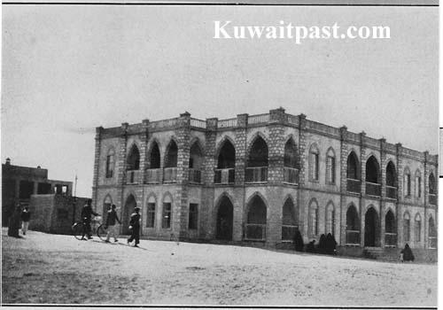 old american amricani hospital mission kuwait