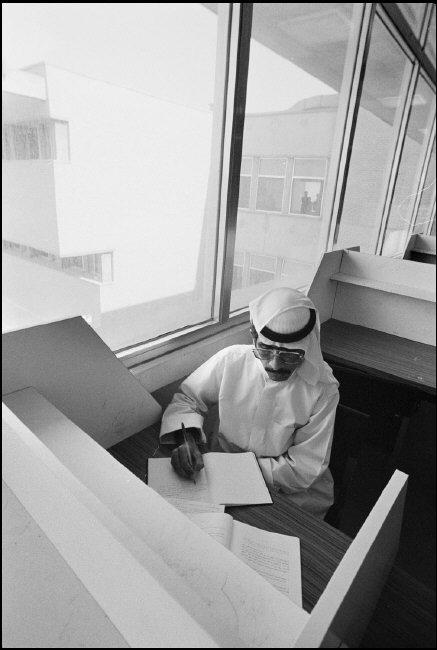 old kuwait university