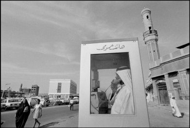 old phone booth kuwait city modern