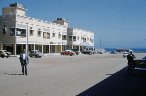 old modern kuwait