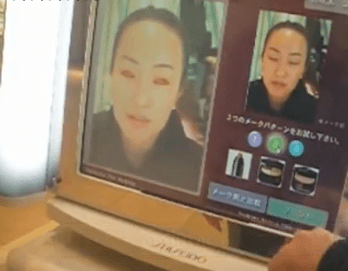 makeup with augmeted reality
