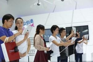 Guangzhou_auto_show_augmented_reality