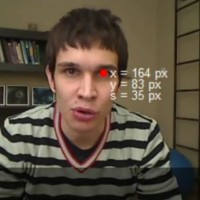 Predator-Camera-that-learns-200x200