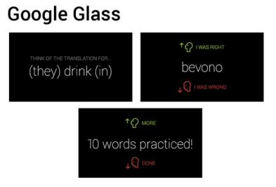 duoling-glass