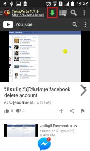 Screenshot_2015-10-04-13-28-38