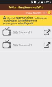 Screenshot_2015-11-21-18-55-05