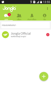 Screenshot_2015-12-01-13-55-49
