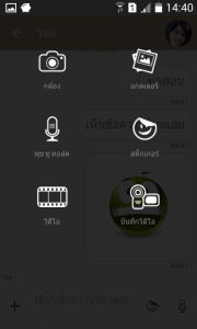 Screenshot_2015-12-01-14-40-46