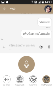 Screenshot_2015-12-01-14-41-35